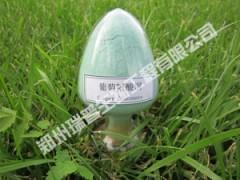 食品级葡萄糖酸铜 原料 国标 供应 - 郑州瑞普