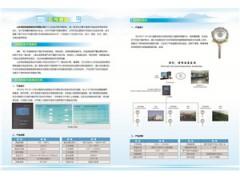 煤堆温度检测方案