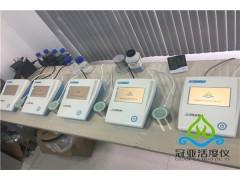 化妆品活度测量仪