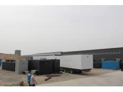 地埋式一体化医疗污水处理设备工作原理