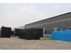 地埋式一体化医疗污水处理设备如何选择