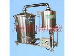 电加热蒸酒机200斤粮酿酒设备