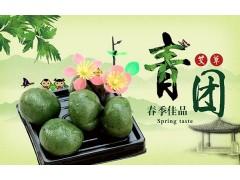 青团防腐剂 米制品防腐剂 生物保鲜剂 糕点防腐剂