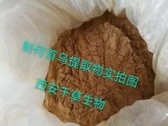制首乌浸膏粉厂家专业定制动植物浓缩纯浸膏