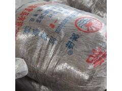 赤砂糖 红糖 厂家直销 散装 25kg 50kg 量多从优