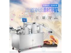 厂家直销新款三道擀面酥饼机小型酥饼机多功能