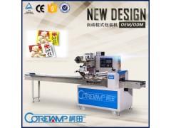 厂家直销KT-450带托速冻饺子包装机