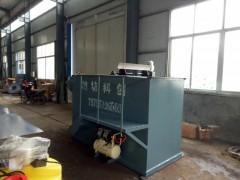 小型养殖污水处理设备加强版