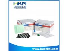 D群链球菌乳胶凝集试剂盒—乳胶凝剂试剂盒系列