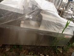 出售二手大豆皂苷生产线设备