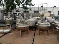 出售二手新食品原料生产线设备