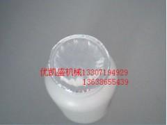 机油壶铝箔封口机,锡箔纸塑料铝箔片封口机原理