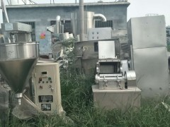 出售二手水产提取物生产线设备