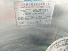 出售二手红糖生产线设备