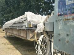 出售二手变性淀粉生产线设备