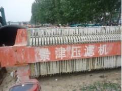 出售二手增稠剂生产线设备