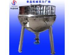电磁爆米花机 小型凉粉搅拌夹层锅 高温浓缩锅厂家直销