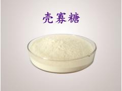 壳寡糖99% 低聚壳聚糖 1000Da 【宿州金能】