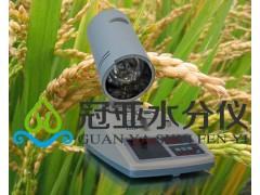 稻谷快速水分仪
