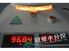 浆料固含量快速测定仪
