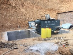 中小型屠宰污水处理设备活动中