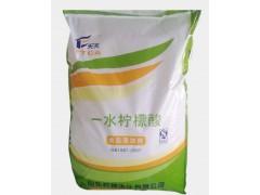 天天食品级无水柠檬酸 酸度调节剂