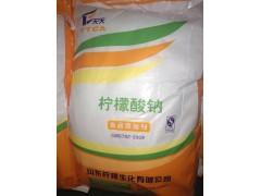 天天/英轩食品级柠檬酸钠