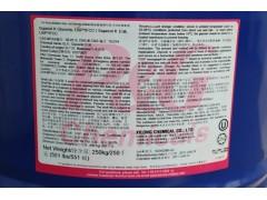 供应宝洁食品级甘油