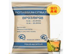 供应国产高品质食品级柠檬酸钾