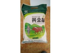 顺合钱袋籽小米 优质黄金苗米 2.5kg家庭装