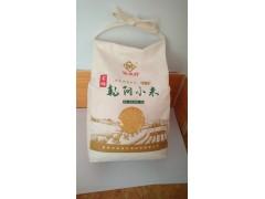 顺合小米 钱袋籽富硒小米 2.5kg袋装小米 厂家直销