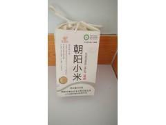 顺合 钱袋籽黄小米 920g袋装小米 厂家销售