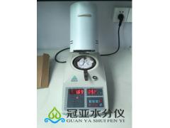 瓦楞纸含水率测定仪