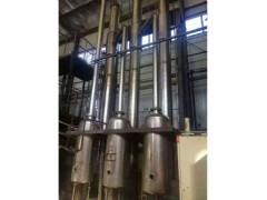 出售二手蒸馏萃取设备生产线设备