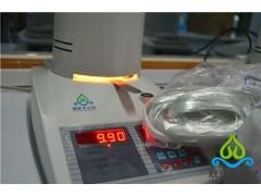尼龙纤维水分测试仪