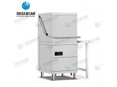 厂家直销新款揭盖式洗碗机小型酒店用品多功能洗碗机