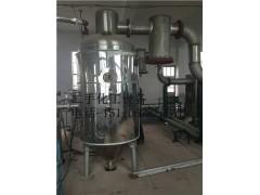 出售二手茶叶咖啡加工机械生产线设备