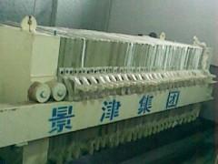 出售二手制盐工业生产线设备