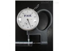 日本FHK蛋壳厚度测定仪
