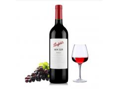 阿根廷红酒进口报关公司