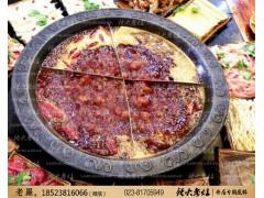 牛油老火锅-鸳鸯火锅底料-重庆火锅底料批发厂家