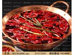 重庆正宗老火锅-成都串串香-火锅专用底料厂家
