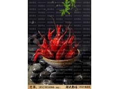 麻辣小龙虾底料-干锅基围虾-干锅底料批发
