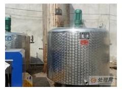 出售二手豆浆/豆浆粉生产线设备