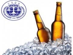 啤酒检测 啤酒检测机构 啤酒检测中心
