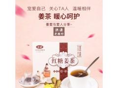 洪源 红糖姜茶黑糖块 红糖水生姜汁汤老姜母茶可代加工