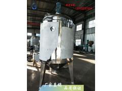 不锈钢酵素发酵罐,菌种培养罐,酶解罐,反应釜