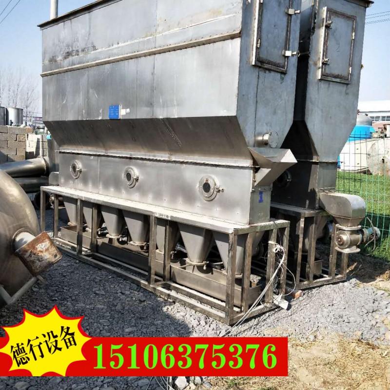 XF型沸腾干燥机2