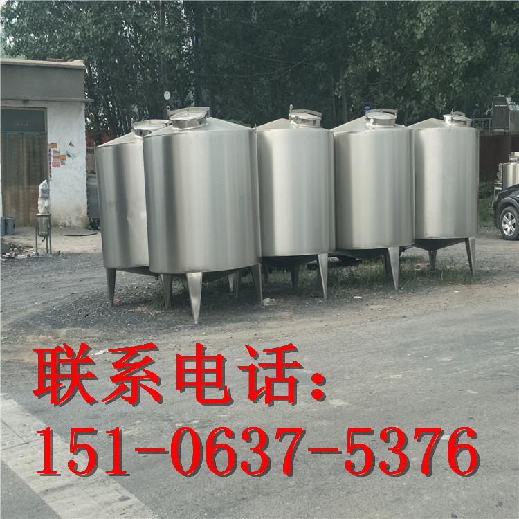 不锈钢储罐 (4)