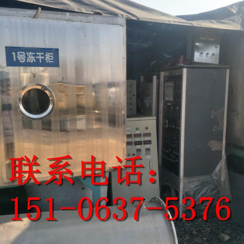冷冻干燥机 (4)